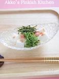 長芋の『液体塩こうじ』梅シソ和え 液体塩こうじで簡単上品小鉢
