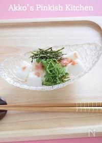 『長芋の『液体塩こうじ』梅シソ和え 液体塩こうじで簡単上品小鉢』