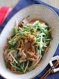 【レンジで5分】ニラ肉炒め