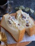 りんごレーズンとクリームチーズのポケットサンド