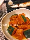 甘くてねっとり美味しい♪我が家の黄金比‼︎かぼちゃの煮物♡