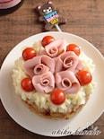 バラのおかずケーキ