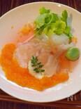 人参とオレンジのドレッシングでいただく、鯛のカルパッチョ