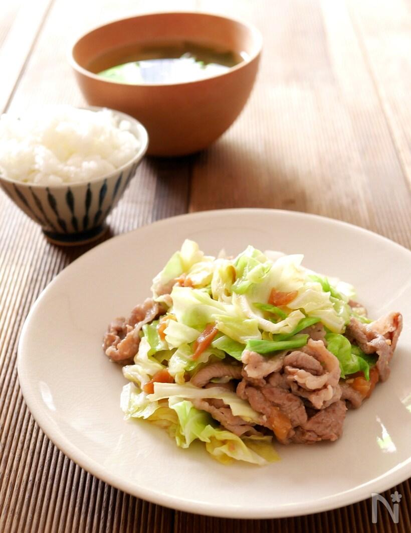 梅干し、はちみつ、味噌、酒、醤油で豚肉とキャベツを炒めたひと品。