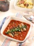 たくさんの野菜とイワシのトマト煮込み