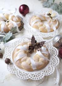 『発酵なし!ふわふわリースパン【クリスマス・時短パン】』