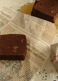 『濃厚♪チョコレートケーキ。』