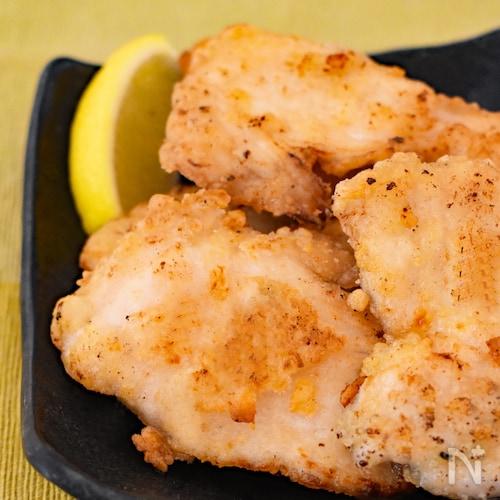 【鶏むね派の】塩にんにく唐揚げ(簡単揚げ焼き)