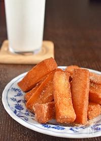 『【余った食パンで揚げパン】シナモンシュガー風味』