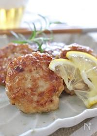 『鶏バーグのレモンバターソース』