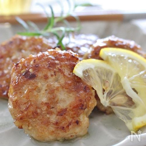 鶏バーグのレモンバターソース