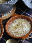 飲む餃子!具だくさんトロトロ餃子スープ。<栄養計算つき>
