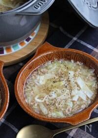 『スープde飲む餃子♪具沢山とろとろスープ<栄養計算つき>』