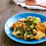 鶏肉と豆腐と小松菜の和風ごまおかか炒め