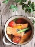 鮭とカラフル野菜の酸辣湯風