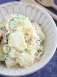 豆腐マヨで作るポテトサラダ