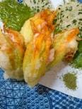 ズッキーニ   お花の天ぷら