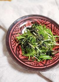 『減らない水菜はこう!「水菜とワカメの無限ナムル」』