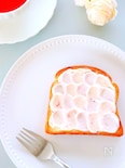 【おうちカフェ気分で♡】ウェーブトーストの作り方レシピ