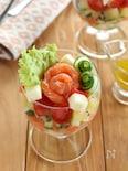 サーモンとモッツァレラチーズのサラダパフェ