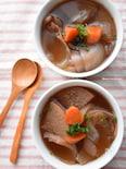 【玉ねぎの皮レシピ】野菜の旨味たっぷり♡玉ねぎスープ