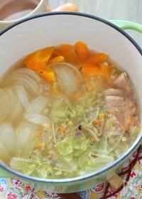 『たっぷり野菜の優しいスープ』
