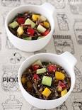 ワイルドライスとカラフル野菜のサラダ