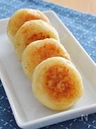 じゃがいも餅。バター醤油味。お弁当のおかず、おやつにも!