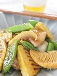 今が旬!タケノコ&スナップえんどうと鶏肉のオイスター炒め