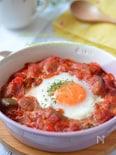 野菜たっぷり栄養朝ごはん♬卵のトマト煮込み「シャクシュカ」