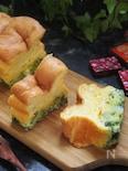 ワインに❤ブロッコリー&生ハムベビーチーズの甘くないスフレ