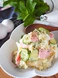 【らくレピ】ゆでない!レンチン時短で美味しい基本ポテトサラダ