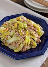 『キャベツの肉味噌炒め。包丁不要で簡単♪ご飯が進む中華おかず!』