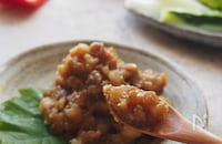 〈おうちで料亭の味〉絶品くるみ肉味噌