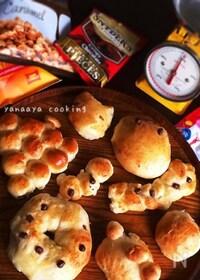 『子どもと楽しく♡ふわっふわ手ごねパン』