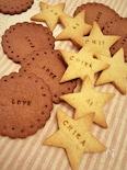 【白砂糖・乳製品・卵・バター不使用!】簡単★ジンジークッキー
