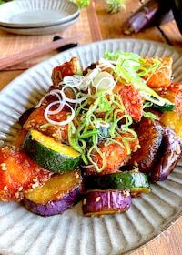 『簡単絶品おかず♡【鮭と夏野菜のサクじゅわ照り焼き】お弁当にも』