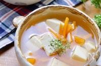 『人参と豆腐のコンソメ醤油スープ』