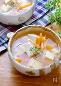 『『人参と豆腐のコンソメ醤油スープ』』