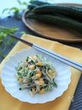シャキシャキ食感!きゅうりスローサラダ