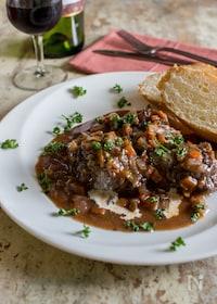 『炊飯器で牛スネ肉のミラノ風赤ワイン煮込み』