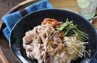 【レンジ調理】うま塩豚カルビと野菜ナムル丼