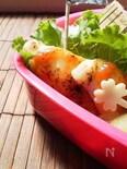 〜ササミのマヨワイン味噌チーズ(チェダー)