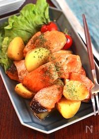 『お弁当にも◎♬︎【鮭とじゃがいものバタポン照り焼き】』