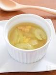 セロリとコーンのスープ 簡単過ぎて旨すぎる!!