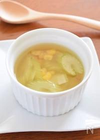 『セロリとコーンのスープ 簡単過ぎて旨すぎる!!』