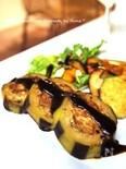 かも茄子高野豆腐バーガーバルサミコソース
