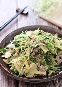 『筍料理の定番にしたい♡筍と豆苗とひき肉の中華炒め』