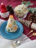 【取り分け離乳食・幼児食】ツナとコーンのツリーポテトサラダ