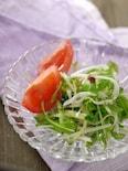シラス干しと水菜のサラダ